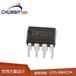 供应驱动IC集成电路PR6229T电子元件器件库存足深圳现货