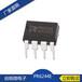 創明微供應12W六級能效充電器IC方案/PR6244E原裝現貨