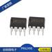 電源適配器24w六級能效方案芯片PR6249E創明微批量現貨供應