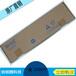 肖特基二極管30L60海矽美品牌適用于PC電源創明微供應