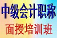 苏州会计中级职称考试报名时间