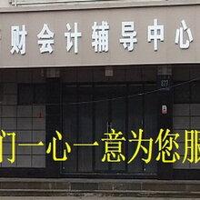 苏州初级会计实务培训章试题练习苏州会计培训品牌