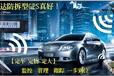 齐齐哈尔gps汽车抵押贷款防拆卸gps定位追踪器