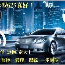 南昌gps融资租赁防拆WIFI定位防探测GPS风控定位系统卫通达蒋俊杰GPS