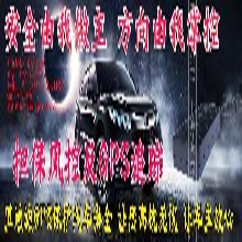 南京gps车辆监控融资租赁防拆WIFI定位防探测GPS风控方案卫通达蒋俊杰GPS