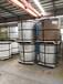 養雞場用彩鋼卷寶鋼防火彩涂鍍鋅Z280克高耐候彩鋼深鉛銀
