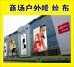 帐篷铜牌画册复写联单彩页挂历条幅郑州广告设计公司广告公司广告物料制作