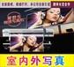 郑州市鸿晟广告,一家专业加工制作广告物料的公司,加工广告物料的理想基地!