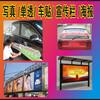 郑州广告制作公司广告物料制作基地
