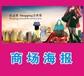 郑州广告公司。喷绘、写真、展板、展架、同行加工基地。批量制作!同城免费送货。