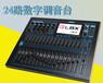 16路数字调音台(国产)可代替一切周边产品