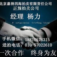 香港紫砂专场拍卖成交率怎么样?
