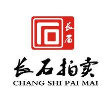 北京长石拍卖公司历史背景怎么样
