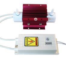 小众环保3G/H风冷臭氧发生器配件