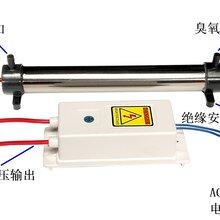 小众环保2G3G高压变压器,臭氧发生器,高低频高压臭氧配件