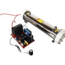 臭氧机维修-臭氧机维修批发30G水冷臭氧管臭氧高压包臭氧电源配件