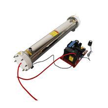 水冷50g臭氧发生器50g臭氧发生器配件50G臭氧管电源臭氧机配件