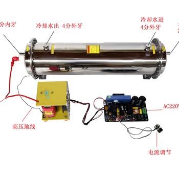 氧气源臭氧发生器采氧气源臭氧发生器150G臭氧水冷臭氧配件