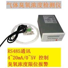 紫外吸收法臭氧发生器浓度在线检测仪300mg/l臭氧浓度测试