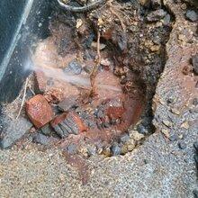 地下管道漏水了该怎么办专业漏水检测水管漏水维修