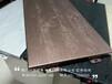 环保木纹氟碳铝幕墙板厂家,定做各种木纹造型幕墙铝单板批发