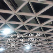 铝格栅厂信誉棋牌游戏;黑色铝格栅,凹槽铝格栅,平面铝格栅,木纹铝格栅,格栅天花,红色铝格栅图片