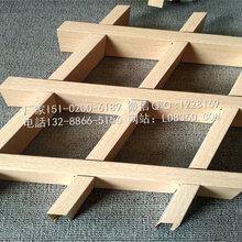 厂信誉棋牌游戏生产白色烤漆铝格栅,黑色铝格栅,u型铝格栅木纹格栅铝,格栅吊顶材料图片