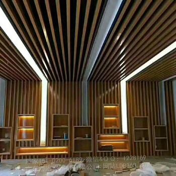 艺术造型铝方通吊顶木纹格栅生产厂家