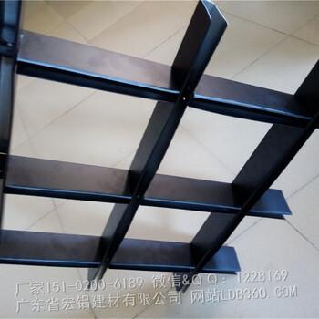 中式吊顶铝格栅木纹铝格栅装饰材料