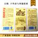 广东不干胶标签/镭射不干胶标签印刷厂家/不干胶产品订做