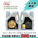 机油桶标签纸/润滑油桶不干胶/润滑油添加剂不干胶桶贴标签贴