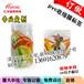 专业生产PVC热收缩膜标签瓶标