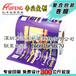 生产优质塑料卷膜/彩印卷膜