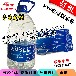 印刷支装水pvc瓶标/热收缩膜标签
