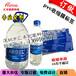 定制矿泉水瓶贴的印刷公司