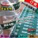 塑料瓶标签/pvc收缩膜标签定制