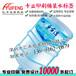 生产印刷纯净水商标/不干胶贴标/桶标
