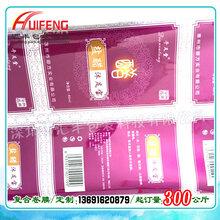 塑料复合包装卷膜/pet/opp/cpp包装卷膜