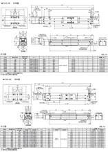 滑块型电动缸CVS45/CVS60