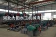甘肃卷扬式启闭机qpq2X25生产厂家河北大田水工机械有限公司