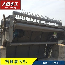 机械清污机,机械清污机厂家,机械清污机价格,规格型号