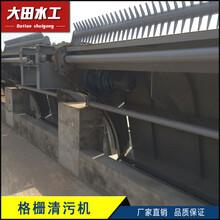 大田水工水池清污机价格优质水池清污机批发图片