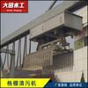 四川回旋式清污机加工销售安装《水利机械新闻》