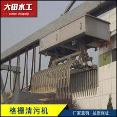 清污机械规格型号,清污机械厂家,清污机械价格表,清污机械批发供应商