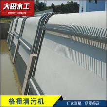 水池清污机厂家江苏水池清污机价格水池清污机订做图片