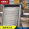四川回旋式清污机生产厂家《水电站改造建设》
