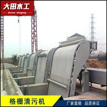 福建回转式格栅清污机验收标准《水库工程资讯》图片