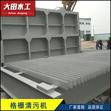 大型拦污栅厂家广东大型拦污栅价格大型拦污栅订做图片