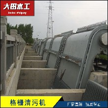 304不锈钢清污机厂家安徽304不锈钢清污机价格304不锈钢清污机订做图片
