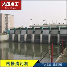 泵房格栅除污机厂家价格河北优质泵房格栅除污机批发图片